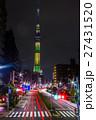 スカイツリー イルミネーション タワーの写真 27431520