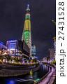 スカイツリー イルミネーション タワーの写真 27431528