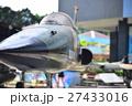 戦争証跡博物館(ホーチミン) の戦闘機 27433016