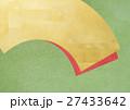 背景素材 扇 背景のイラスト 27433642