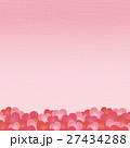 背景【バレンタイン・シリーズ】 27434288
