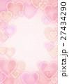 背景【バレンタイン・シリーズ】 27434290