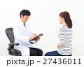 問診 診察 医者の写真 27436011