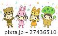 お遊戯 4人 27436510