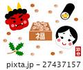 節分 鬼とおたふく 豆まき イラスト 27437157