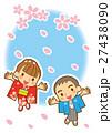 桜吹雪 カップル 男女のイラスト 27438090