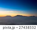 空 風景 朝焼けの写真 27438332