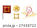 井伊直虎応援グッズ4(尼僧付き) 27438722