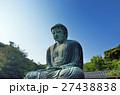 鎌倉 高徳院の鎌倉大仏 27438838