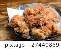 おいしい鶏の唐揚げ 27440869