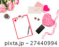 The gift box with hearts on white background 27440994