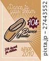Color vintage dance studio banner 27443552