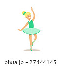 Girl Dancing Ballet, Creative Child Practicing 27444145
