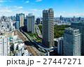 世界貿易センターより汐留方面の都市風景を望む 27447271