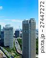 世界貿易センターより汐留方面の都市風景を望む 27447272