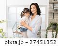 親子 ライフスタイル キッチン 27451352