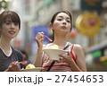 台湾女子旅 スイーツ 27454653