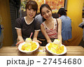 台湾女子旅 スイーツ 27454680