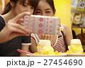 台湾女子旅 スイーツ 27454690