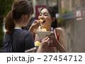 台湾女子旅 スイーツ 27454712