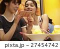 台湾女子旅 スイーツ 27454742