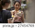 台湾女子旅 スイーツ 27454769