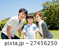 家族 レジャー 人物の写真 27456250