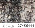 アンコール遺跡群の中にあるバイヨン寺院のレリーフ 27456444