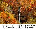 那須高原紅葉の駒止めの滝 27457127