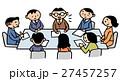 ビジネス 会議 ミーティングのイラスト 27457257