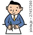 ビジネス ビジネスシーン デスクワークのイラスト 27457260