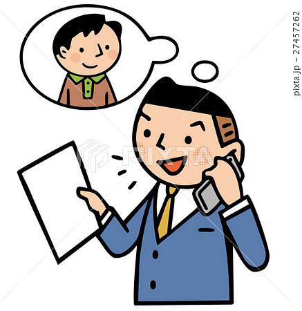 ビジネスシーン 顧客に電話 27457262
