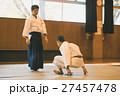 martial artist 27457478