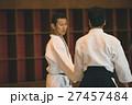 martial artist 27457484