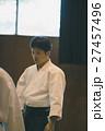 martial artist 27457496