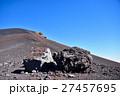 富士山 火山 世界遺産の写真 27457695