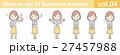 黄色いスカートをはいたビジネスウーマンのイラストvol.04 27457988