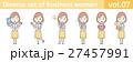黄色いスカートをはいたビジネスウーマンのイラストvol.07 27457991