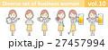 黄色いスカートをはいたビジネスウーマンのイラストvol.10 27457994