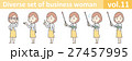 ベクター セット バリエーションのイラスト 27457995
