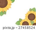 ひまわり 向日葵 花のイラスト 27458524