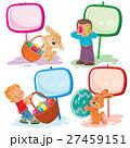 組み合わせ 子供 子のイラスト 27459151
