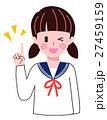 中学生 ベクター 高校生のイラスト 27459159