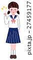 中学生 高校生 ポーズのイラスト 27459177