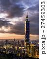 高層ビル 摩天楼 超高層ビルの写真 27459303