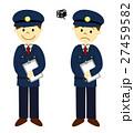 警察 警備員 運転手のイラスト 27459582