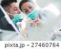 歯科 手 学生の写真 27460764