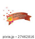 リボン 花束 バレンタインのイラスト 27462816