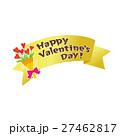 リボン 花束 バレンタインのイラスト 27462817