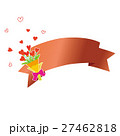 リボン 花束 プレゼントのイラスト 27462818